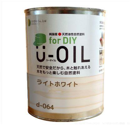 シオン U-OIL for DIY 天然油性国産塗料 ライトホワイト 3.8L d-064-5