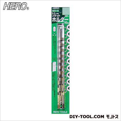 套接字持有人英雄 (10 件) (为 9.5 平方米)