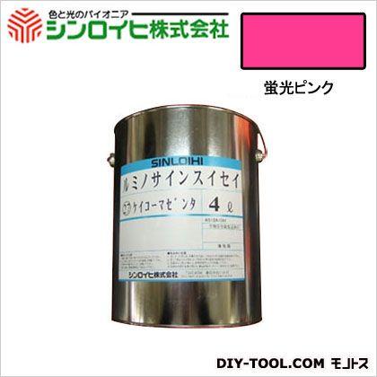 シンロイヒ ルミノサインスイセイ 水性蛍光塗料 蛍光ピンク 4L