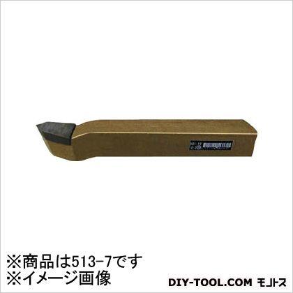 三和製作所 付刃バイト(327) 25mm (5137) 旋盤用アクセサリ 旋盤用 旋盤 アクセサリ アクセサリー 刃物 旋盤用アクセサリー