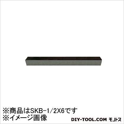 三和製作所 完成バイトJIS1型角 SKH (SKB1/2X6) 旋盤用アクセサリ 旋盤用 旋盤 アクセサリ アクセサリー 刃物 旋盤用アクセサリー