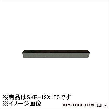 三和製作所 完成バイトJIS1型角 SKH (SKB12X160) 旋盤用アクセサリ 旋盤用 旋盤 アクセサリ アクセサリー 刃物 旋盤用アクセサリー