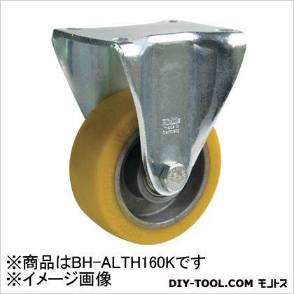 シシク 重荷重用キャスター 固定 160径 ウレタン車輪  BHALTH160K