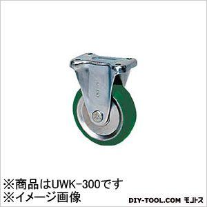 シシク スタンダードプレスキャスターウレタン車輪固定300径  UWK-300