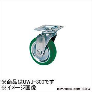 シシク スタンダードプレスキャスターウレタン車輪自在300径  UWJ-300