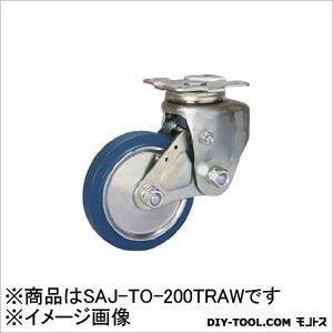シシク 緩衝キャスター 自在 200径 ゴム車輪 (×1個)  SAJTO200TRAW