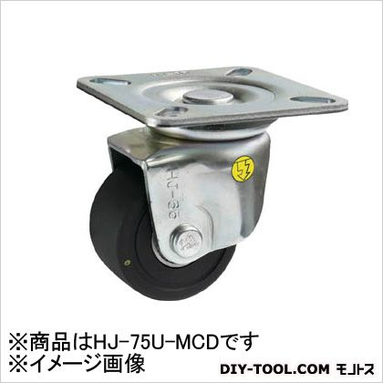 シシク 低床重荷重用キャスター自在75MCD導電性MCナイロン車輪三価クロメト (1個)  HJ75UMCD