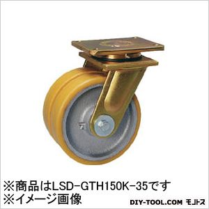 シシク 超重荷重用双輪キャスター 自在 150径 (×1個)  LSDGTH150K35