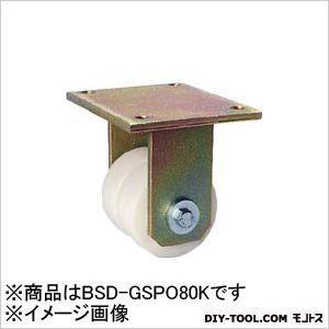 シシク 低床重荷重用双輪キャスター 固定 80径 (×1個)  BSDGSPO80K