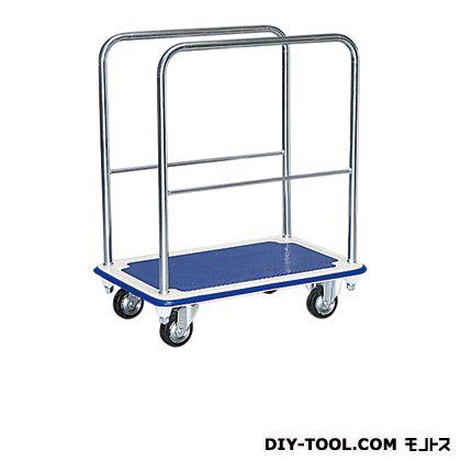 シシク 運搬台車 (スチール製、ハンドル長手両袖固定) ブルー 荷台サイズ:475×735mm SI(C)