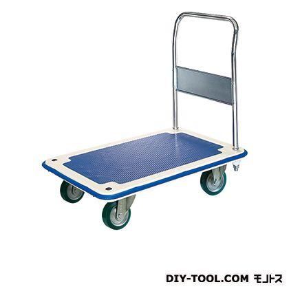 シシク 運搬台車 (スチール製、ハンドル固定) ブルー 荷台サイズ:600×900mm MB(C)