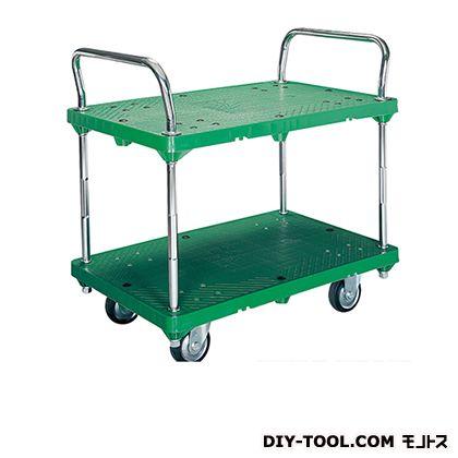 シシク 2段運搬台車 (プラスチック製、2段 ハンドル両袖固定、プラスチックキャスター付) 荷台サイズ:630×950mm MF-SMGP