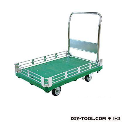 シシク 三面ガード付運搬台車 (プラスチック製、ハンドル折りたたみ 三面ガード付) 荷台サイズ:630×950mm MA-SMG-3