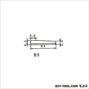 スズキマリン 超音波カッター替刃(SUW-30CD・CMH用)  H-5 50 枚入