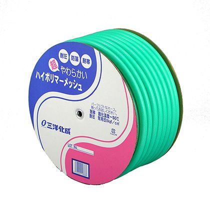 三洋化成 ハイポリマーメッシュホース グリーン 内径15mm×外径20mm×50m (HM-1520D 50G)