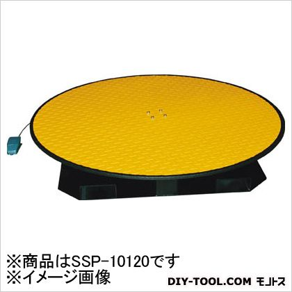 シグマー ストレッチフィルム包装機  SSP10120(SSP-10120