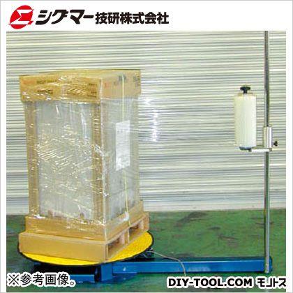 シグマー技研 ストレッチフィルム包装機  SSP-05090-P