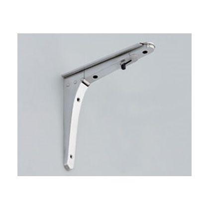 スガツネ(LAMP) ステンレス鋼製折りたたみ棚受 (BOS-240)