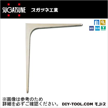 スガツネ(LAMP) ステンレス棚受 (BT-480)