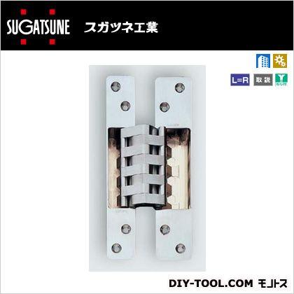 スガツネ(LAMP) 建築ドア用隠し丁番 (HES-3038BK PB)