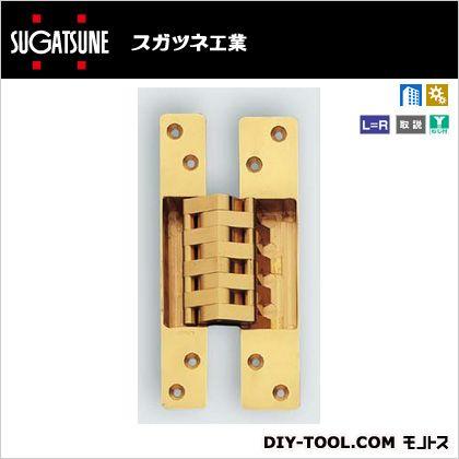 スガツネ(LAMP) 建築ドア用隠し丁番 (HES-3038BK SC)
