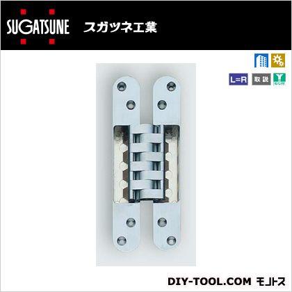 スガツネ(LAMP) 建築ドア用隠し丁番 (HES-3030BR PB)