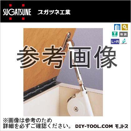 スガツネ LAMP 供え ソフトダウンステー SDS-200-W ホワイト 即納送料無料
