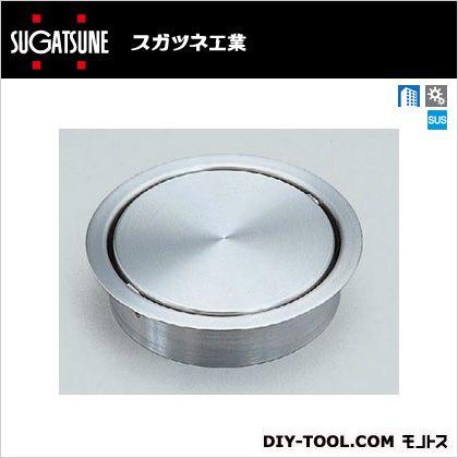 スガツネ(LAMP) ステンレス鋼製屑入投入口 フタ付 ヘアーライン AD-DH015