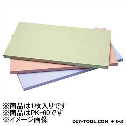 スギコ産業 業務用カラーまな板 ピンク 600×300×20 (PK60)