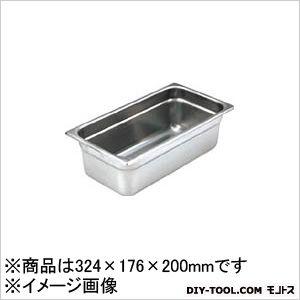 スギコ産業 18-8スーパーデラックスパン 1/3 325×176×200 SH1638SW 1 枚