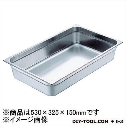 スギコ産業 18-8スーパーデラックスパン 1/1 530×325×150 SH1916SW 1 枚