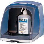 サラヤ 自動手指消毒器 HDI-9000 本体のみ  41033 1 台