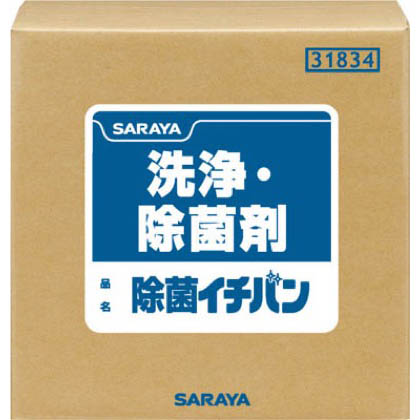 サラヤ サラヤ 洗浄除菌剤 除菌イチバン20kg 31834 1個  31834 1 個