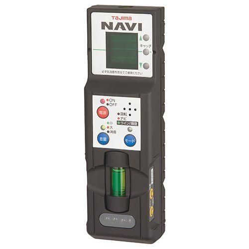 TJMデザイン(タジマ) タジマグリーンレーザーレシーバーNAVI  RCV-GNAVI