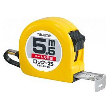 人気ブランド TJMデザイン タジマ ロックコンベ5.5M 卸売り L25-55BL