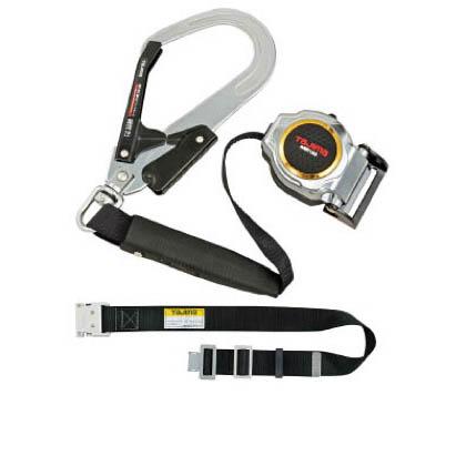 タジマ 省スペース安全帯ワンタッチベルトセットMR110シリーズ(L2フック) クローム ランヤード有効長さ:1100mm MR110L2-WB 丁