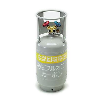 タスコ フロートセンサー付回収ボンベ 幅×奥行×高さ:220×220×524mm (TA110-10)