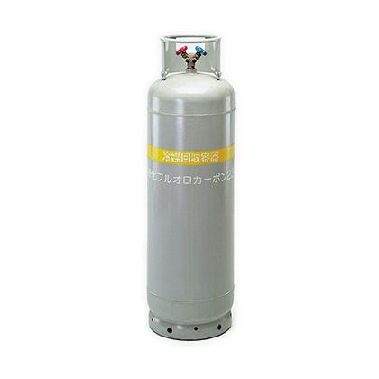 タスコ フロートセンサー付回収ボンベ 幅×奥行×高さ:355×355×1385mm TA110-100