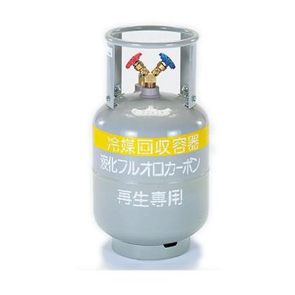 タスコ 冷媒ガス再生専用回収ボンベ(フロートセンサー付) (TA110-20S)