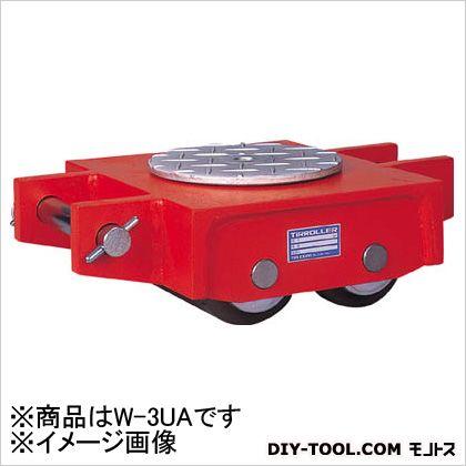 チル ローラーW型 能力3トン  W3UA