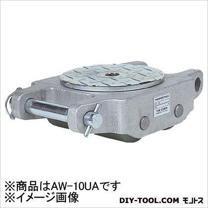 チル ポータ アルミ超軽量型 能力10トン  AW10UA
