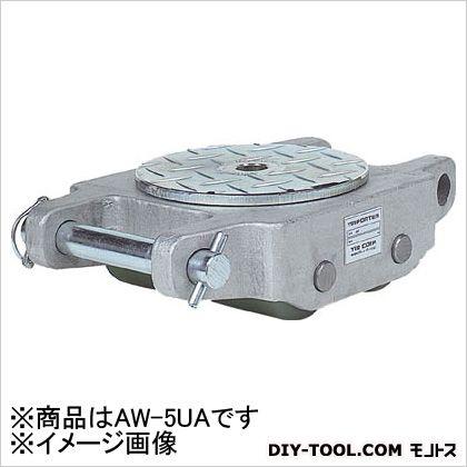 チル ポータアルミ超軽量型能力5トン  AW5UA