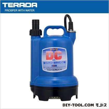 寺田 バッテリー電源式水中ポンプ S24D-100