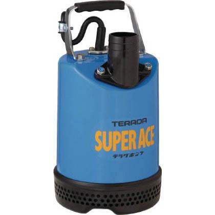 寺田ポンプ 土砂混入水用水中ポンプ(スーパーエース)60HZ  S-500N