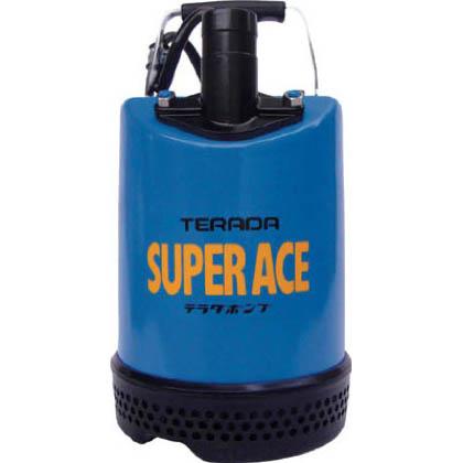 寺田ポンプ 土砂混入水用水中ポンプ(スーパーエース)60HZ  S-250N