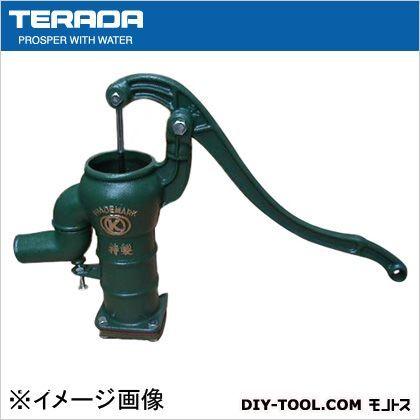 寺田ポンプ 手押しポンプ (慶和製作所製品) (35ウチコミ)