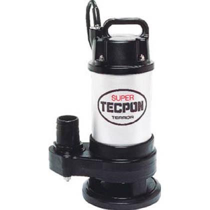 寺田ポンプ 汚物混入水用水中ポンプ(水中スーパーテクポン)非自動 50Hz  CX-250