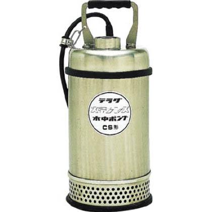 寺田ポンプ ステンレス水中ポンプ(SUS304)50Hz  CS-400 1 台