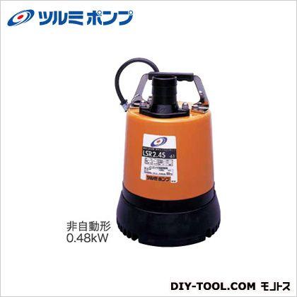 鶴見製作所(ツルミポンプ) LSR2.4S-50HZ 低水位残水吸排用水中ハイスピンポンプLSR・LSC・LSP型(水中ポンプ) LSR2.4S-50HZ, 今日美人:988ce985 --- ferraridentalclinic.com.lb