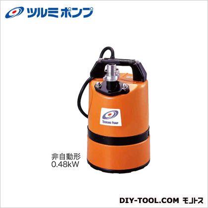 ツルミポンプ/鶴見製作所 低水位排水用水中ポンプ(残水処理用)LSR・LSC・LSP型  LSC1.4S-60HZ